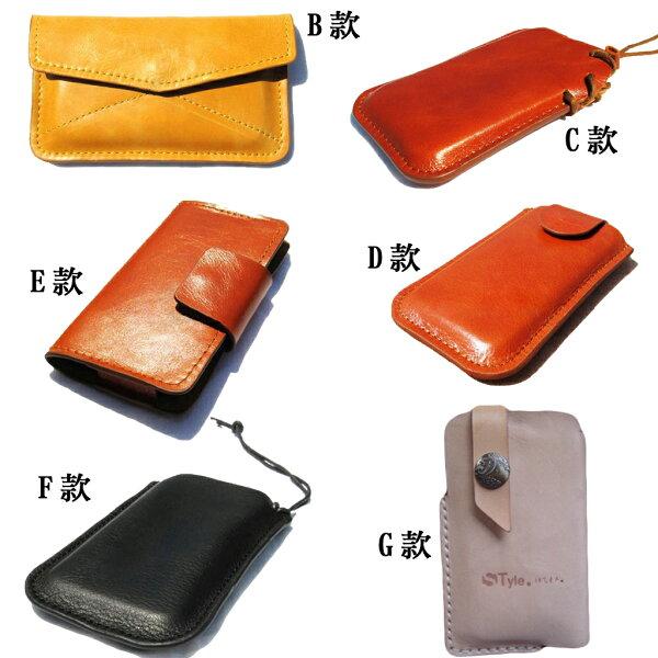 [風格手作皮革店] Apple iPhone 5/5S 真皮手工手機皮袋