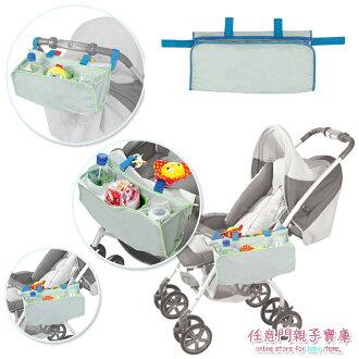 《任意門親子寶庫》隨手可得寶寶置物袋/手推車嬰兒床置物袋 【B059】嬰兒推車前掛置物袋