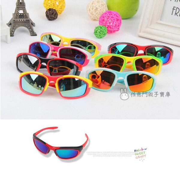 《任意門》夏季潮寶貝必備小孩兒童眼鏡太陽眼鏡墨鏡/彩膜/撞色風彩色眼鏡 【BG273】