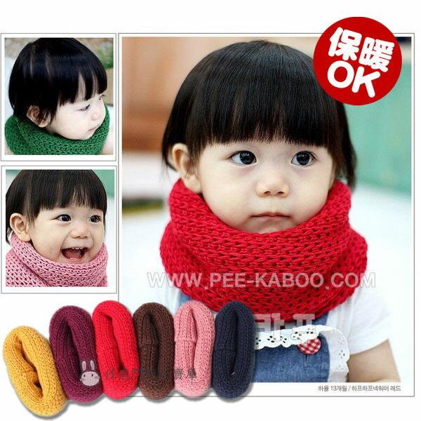 《任意門親子寶庫》韓版冬天毛線圍巾 男童女童【BS142】溫暖針織毛線圍脖