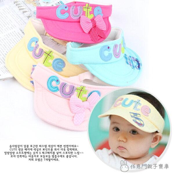 《任意門親子寶庫》嬰幼兒童cute帽子寶寶空頂帽棒球帽陽帽平沿鴨舌帽【CA015】