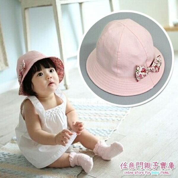 《任意門親子寶庫》雙面漁夫帽 春夏款 翻邊帽 寶寶帽 遮陽帽 休閒帽 雙面可戴【CA021】