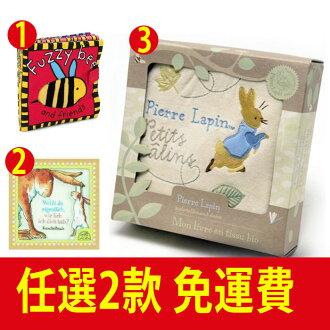 《任意門親子寶庫》嬰幼兒玩具教育布書/翻翻書/立體書【BK001】任選2款免運費 盒裝布書