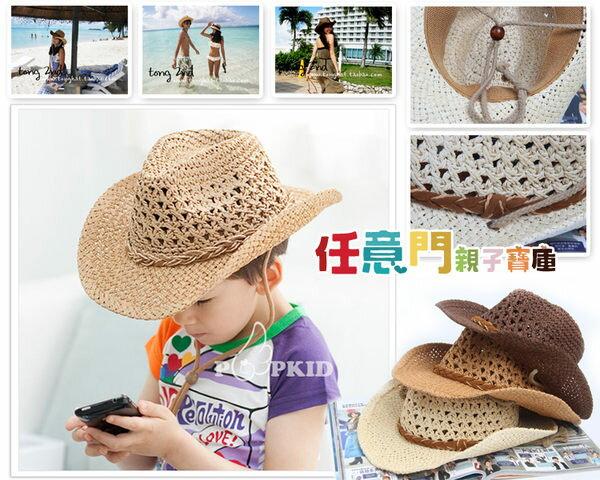 《任意門親子寶庫》兒童 成人 大沿帽 大草帽 太陽帽 草帽【BG226】西部牛仔帽 親子款