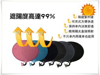 《任意門親子寶庫》抗紫外線 夏天必備 【BG003】日本推車/汽車兩用3D塗銀/網眼遮陽罩
