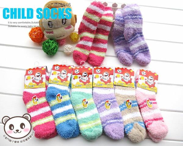 《任意門親子寶庫》超舒服保暖 絨毛 多色系列【BS046】彩色條紋襪