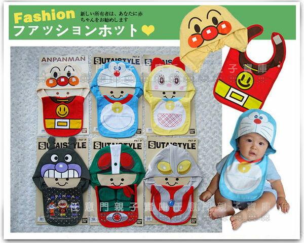 《任意門親子寶庫》日本超人氣 哆啦A夢 鹹蛋/麵包超人【BG125】造型圍兜+帽子兩件組