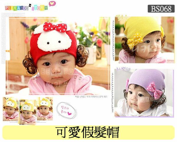 《任意門親子寶庫》韓國時尚 超Q 兔兔 蝴蝶結【BS068】可愛假髮帽/兒童帽 2款
