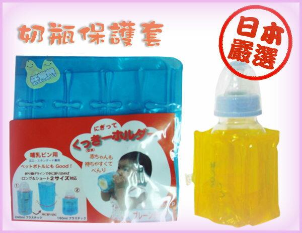 《任意門親子寶庫》超人氣 貝親 寬口皆可用【BG027】日本阿卡將玻璃奶瓶保護/保溫套