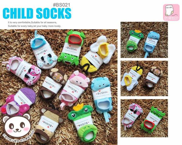 《任意門親子寶庫》 超可愛優!【BS021 】超可愛立體動物家居襪 地板鞋