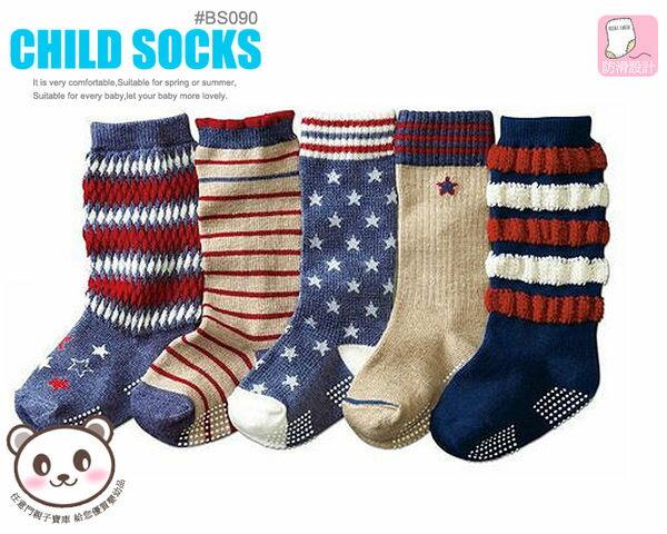《任意門親子寶庫》男女童襪 襪子 直板襪 短襪 中筒襪【BS090】秋冬款男童襪中筒襪