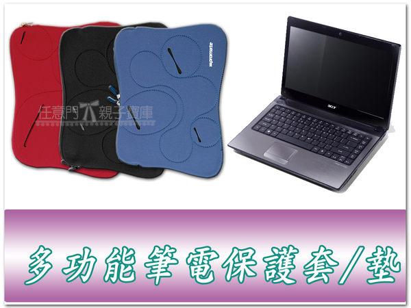 《任意門親子寶庫》超輕 抗震 防塵 拉鍊設計 含收納功能【B004】iPad/小筆電保護套 剩藍色