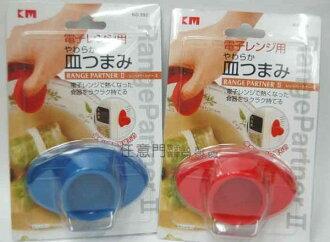 《任意門親子寶庫》日本創意 隔熱手套 可吸附冰箱/微波爐【S592】帶磁石隔熱墊