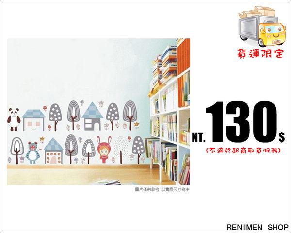 《任意門親子寶庫》花少少錢輕鬆美化房間/客廳 【SS8187】可愛粉彩城市壁貼(雙面)