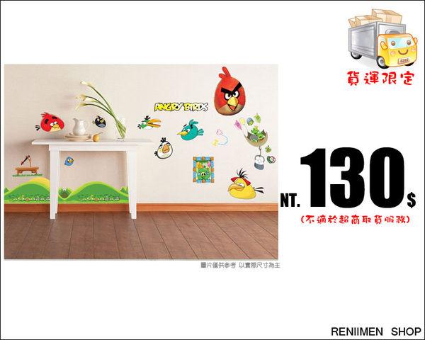 《任意門親子寶庫》花少少的錢就可輕鬆美化房間/客廳 【SS665】原野憤怒鳥