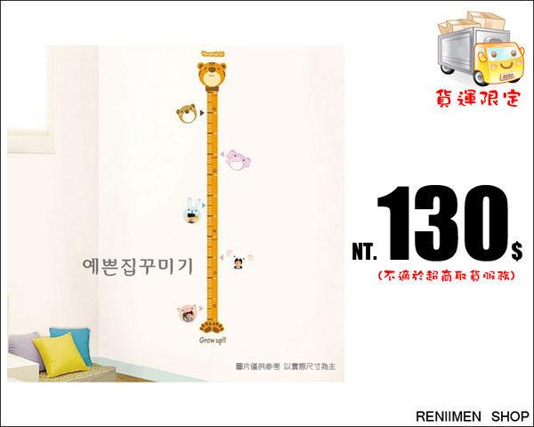 《任意門親子寶庫》花少少錢輕鬆美化房間/客廳 【SS624】可愛大頭動物身高貼(雙面)