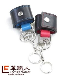 LF革職人 ● BIND 鑰匙圈