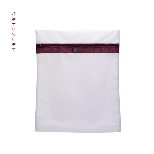 [有感良品] 極細款-角型洗衣袋45×55CM