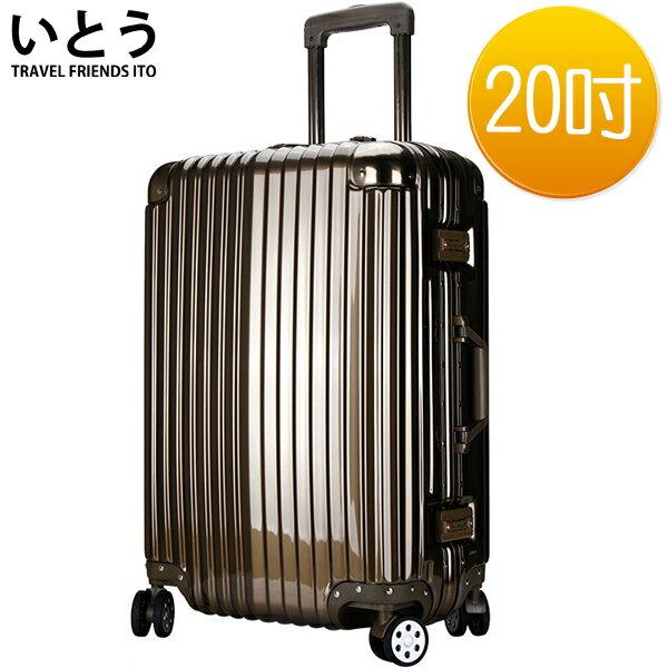 E&J【038042-02】正品ITO 日本伊藤潮牌 20吋 ABS+PC鏡面鋁框硬殼行李箱/登機箱 2133系列-古銅