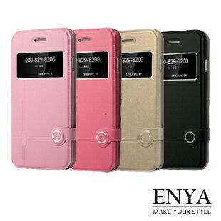 iPhone6/6S 4.7吋 開窗側掀四色手機皮套 (郵寄免運) Enya恩雅