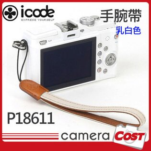 iCode i-Code 韓國 Public 10 相機繩 手腕帶 相機手腕帶 P18611 乳白色