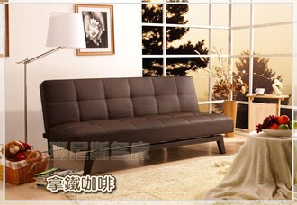 Design【魔術方塊3D曲線】乳膠皮革多人座優質沙發床★班尼斯國際家具名床