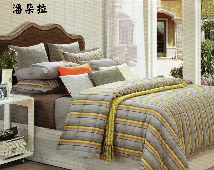 [床工坊]學院風純棉平織床包被套四件組 (零碼)   標準雙人 1