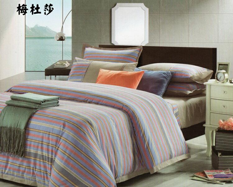 [床工坊]學院風純棉平織床包被套四件組 (零碼)   標準雙人 3