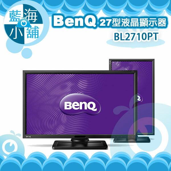 BenQ 明基 BL2710PT 27型IPS螢幕 WQHD 2560 x 1440像素 內建喇叭 電腦螢幕(客訂)