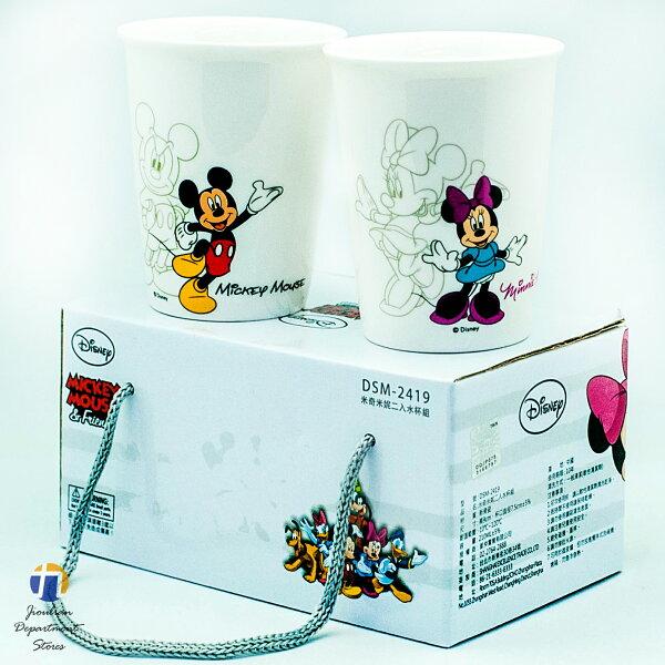 {九聯百貨} 米奇米妮 Mickey Minnie 二入水杯組 210cc (dsm-2419)