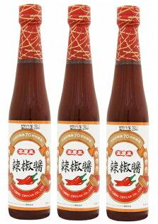 高慶泉-辣椒醬-純素-410ml
