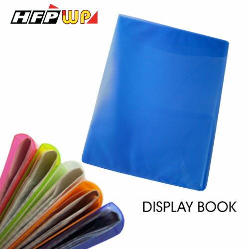 HFPWP 20頁資料簿有穿紙 版片加厚 透明斜紋 環保 T20~10 製 10本  箱