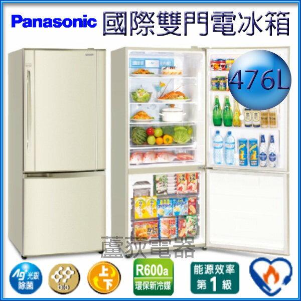 【國際 ~蘆荻電器】全新 476L【Panasonic國際牌雙門電冰箱】NR-B485HV(N1)