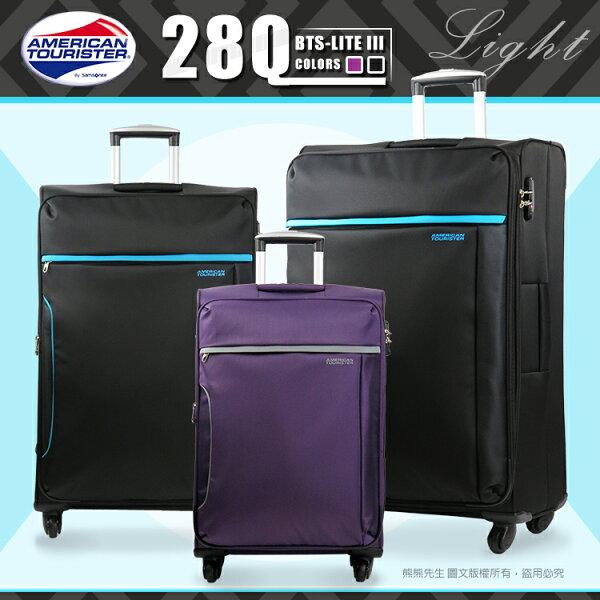 《熊熊先生》下殺5折 新秀麗Samsonite美國旅行者20吋 輕量28Q行李箱旅行箱 BTS-LITE III可加大