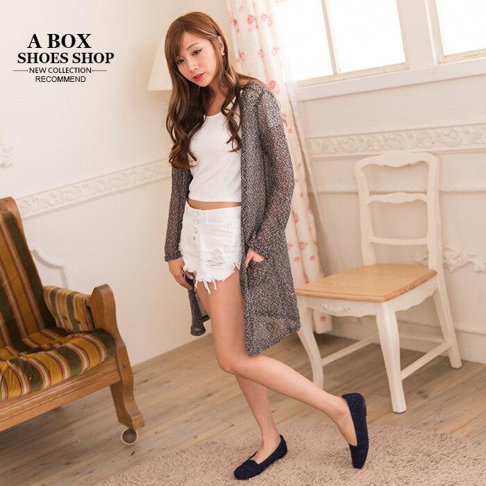 格子舖*【AI632】MIT台灣製 低調金蔥混色毛呢 圓頭平底包鞋 樂福鞋 懶人鞋 2色 2