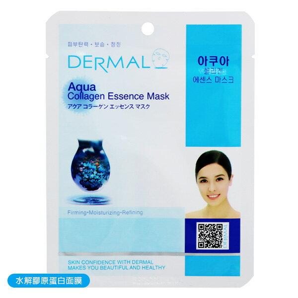 韓國 DERMAL 水解膠原蛋白面膜