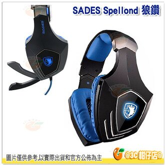 賽德斯 SADES Spellond 狼鑽 SA-910 公司貨 7.1聲道 震動電競耳麥 電競耳機 頭戴 USB音效