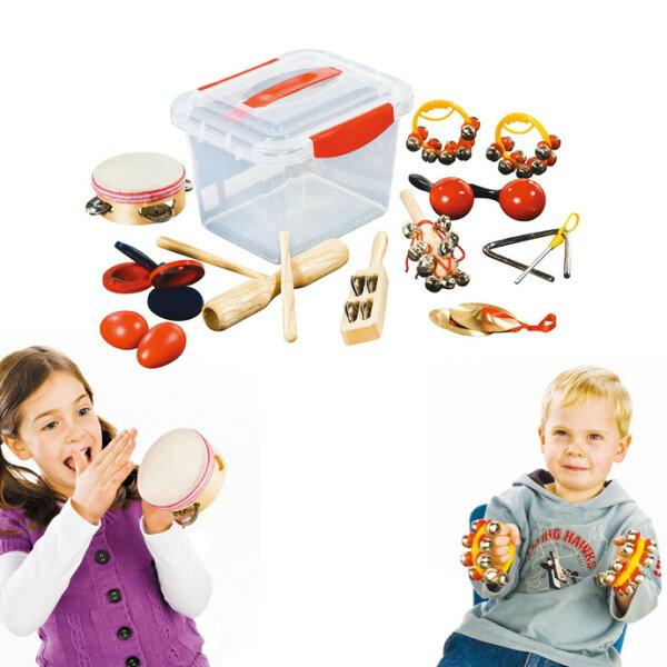 【華森葳兒童教玩具】樂器教具系列-敲鑼打鼓10件組 H3-DMM061 (華森葳系列消費1500元加贈赫利手動炫光風扇)