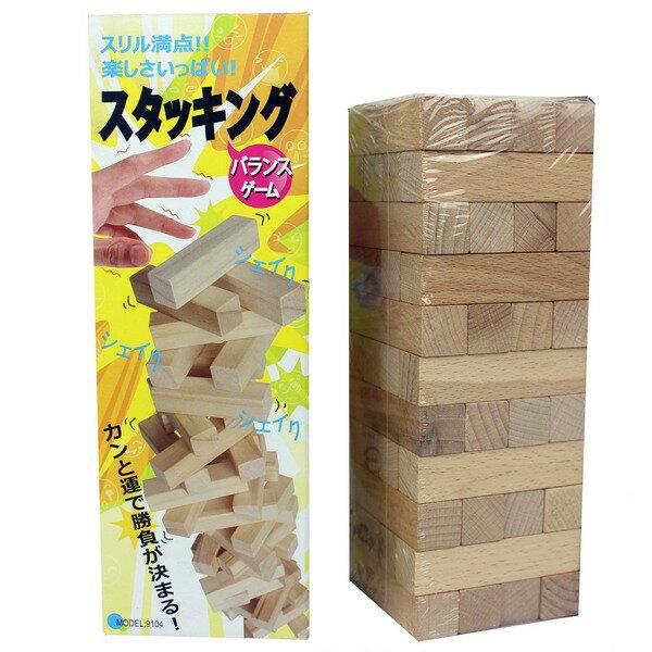 台灣製疊疊樂 原木疊疊樂 益智疊疊樂 44支入平衡遊戲(原木色.木材)/一盒入{促180}創~ST安全玩具
