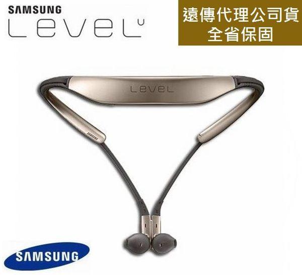 三星原廠 Level U 簡約頸環式藍牙耳機 EO-BG920 運動頸掛、多點連線【遠傳代理盒裝公司貨】