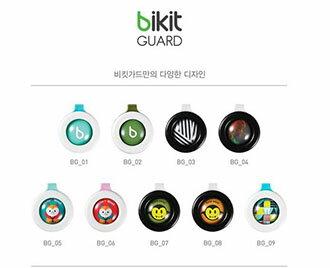 免運★韓國Bikit Guard 防蚊鈕扣★在外面跑跳也不怕/夏天防蚊(2入$169)