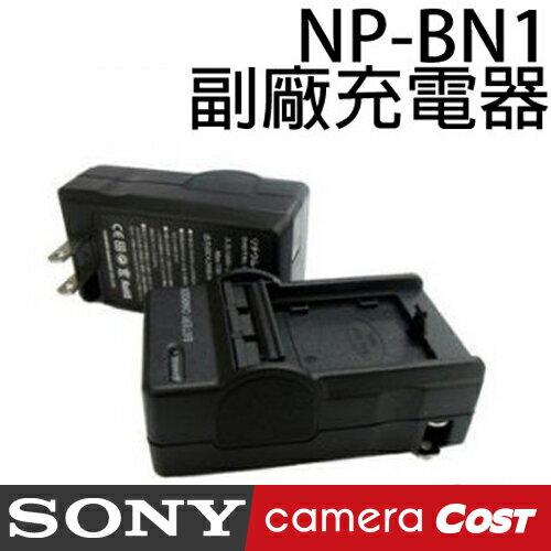 SONY NP-BN1 BN1 副廠 電池充電器 座充 電池充 - 限時優惠好康折扣