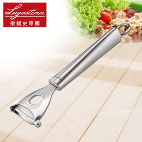 Lagostina樂鍋史蒂娜 Kitchen Tools 不鏽鋼刨刀