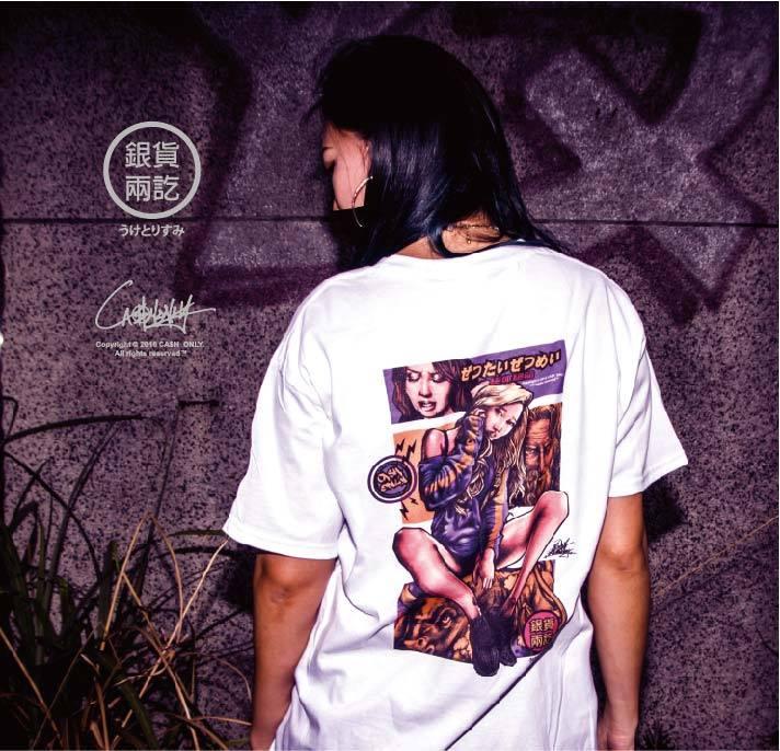 客製化--✨個性系列✨自己的T恤自己做-色T!100%純棉台製棉T素材!一件也可以做!多件另有優惠!歡迎團體訂做! 6
