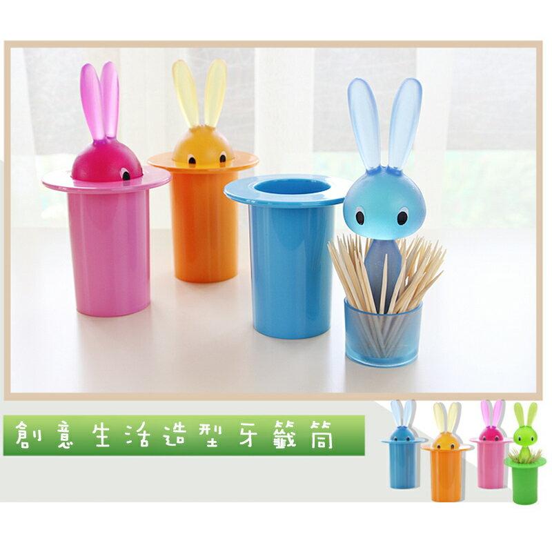 兔兔 牙籤筒 牙籤罐 棉花棒 擺飾 桌上型 牙籤收納 棉花棒收納 禮帽兔 棉籤筒 家庭雜貨