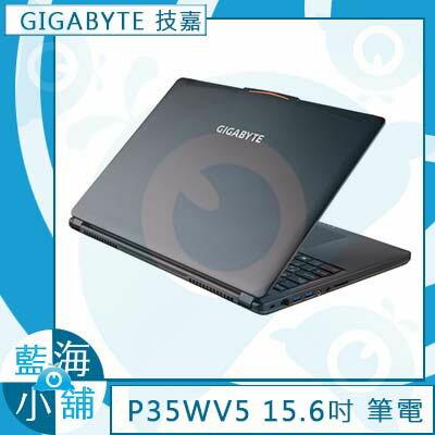 技嘉GIGABYTE P35W v5 筆記型電腦 ◆Intel 全新第6代i7處理器 ◆玩家神器 GTX970M 6G 獨顯 -4K7670H16GE1H1W10
