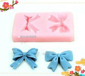 心動小羊^^DIY手工皂工具矽膠模具肥皂香皂模型矽膠皂模巧克力模2連蝴蝶結翻糖模