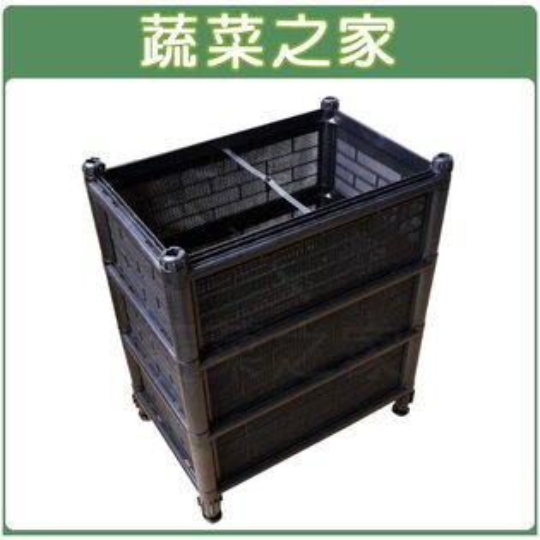 【蔬菜之家005-A39】三層加高DIY種植箱、栽培箱(型號D07)
