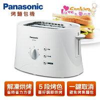 Panasonic 國際牌商品推薦【Panasonic 國際牌】650W 五段調節烤麵包機/ NT-GP1T