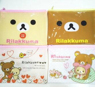 懶懶熊 拉拉熊 Rilakkuma B6 資料袋 文件袋 化妝包 置物袋 文具 正版日本授權 * JustGirl *